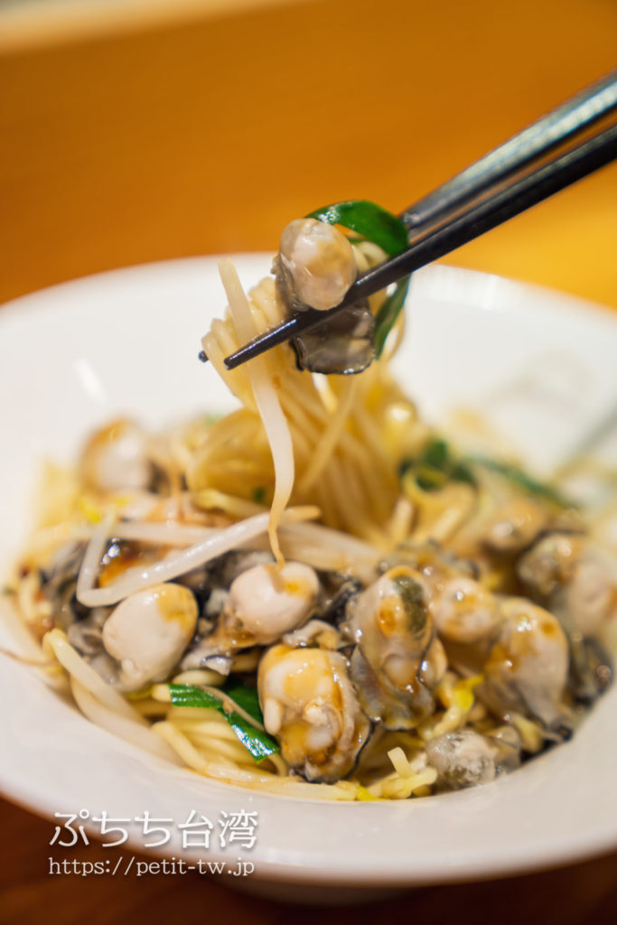 雙月食品の牡蠣の混ぜ麺