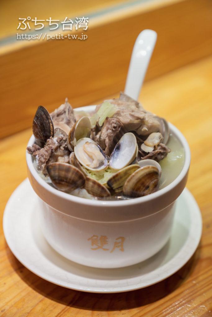 雙月食品のスープ