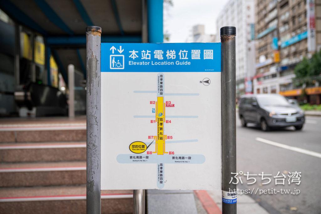 スターホステル台北イースト Star Hostel Taipei Eastのアクセス