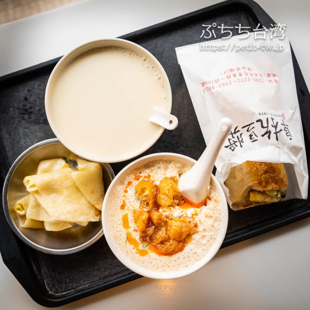 阜杭豆漿(フーハン・ドゥジャン)の朝食