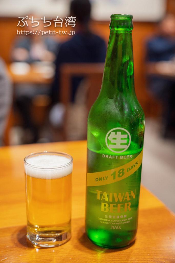 鼎泰豊、鼎泰豐、ディンタイフォンの18天ビール