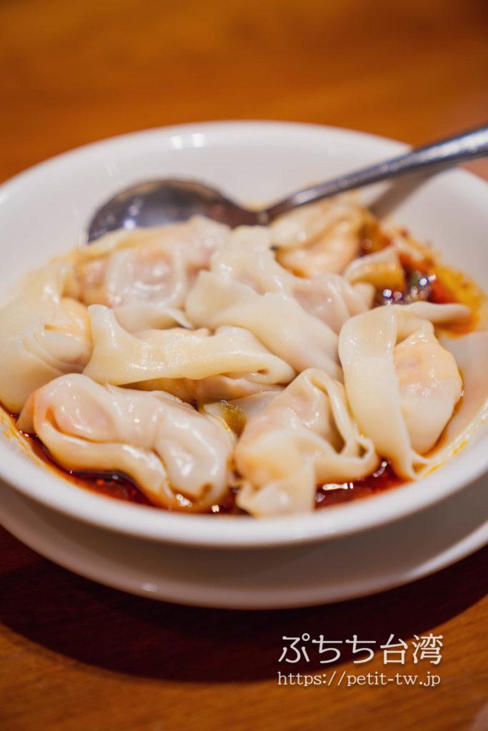 鼎泰豊、鼎泰豐、ディンタイフォンの海老水餃子