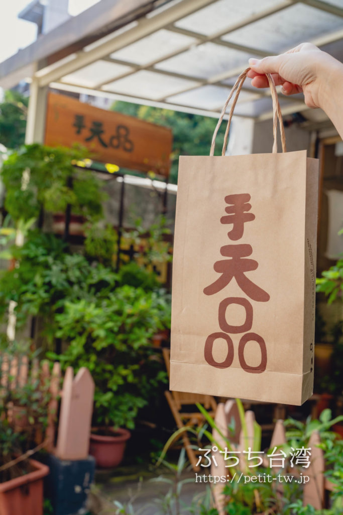 手天品、手天品社區食坊の外観、ショッピングバッグ