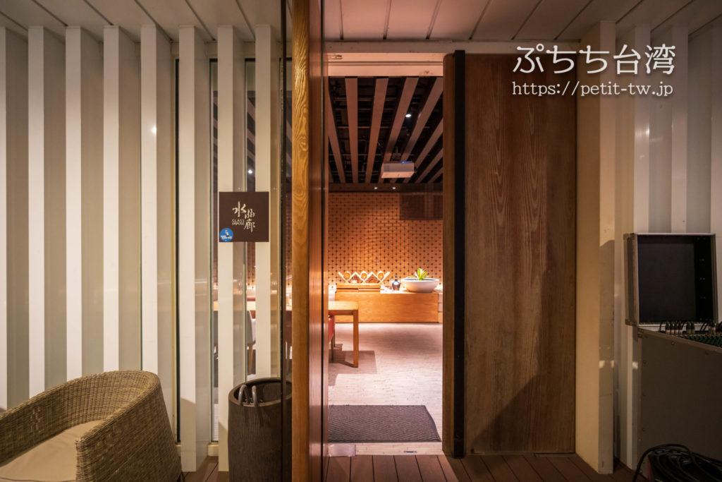 シルクスプレイス台南のバー水晶廊