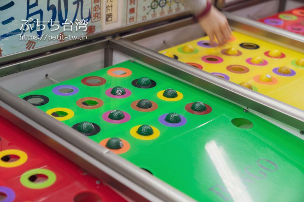 台南の花園夜市のビンゴゲーム