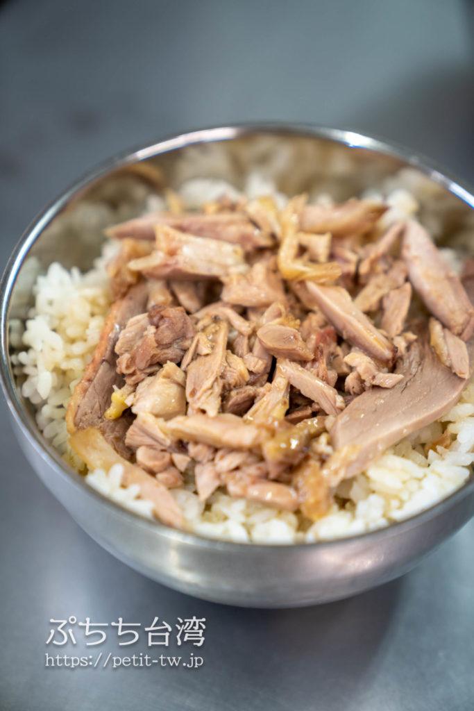 清珍鴨肉焿の鴨肉飯