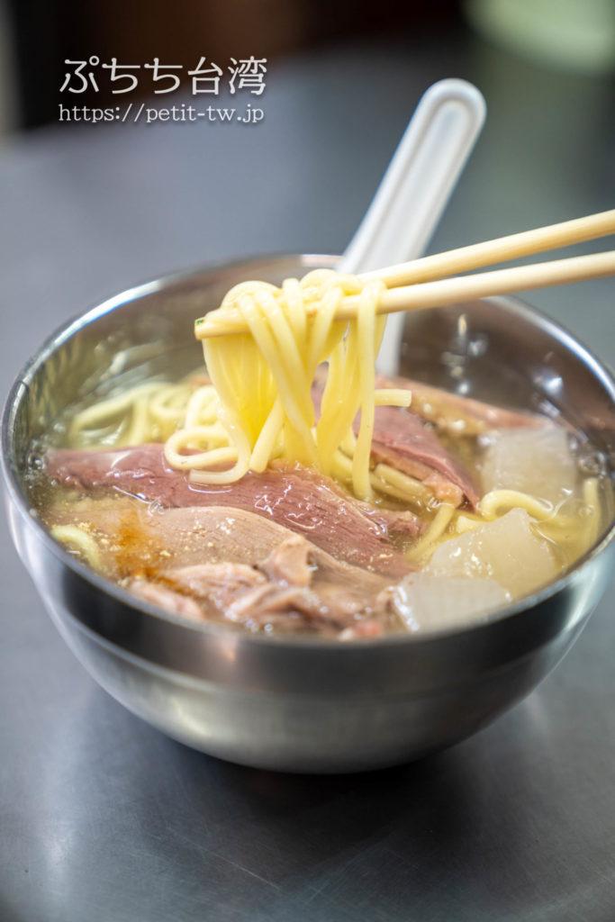 清珍鴨肉羹の鴨肉麺