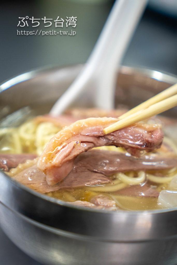 清珍鴨肉焿の鴨肉羹麺