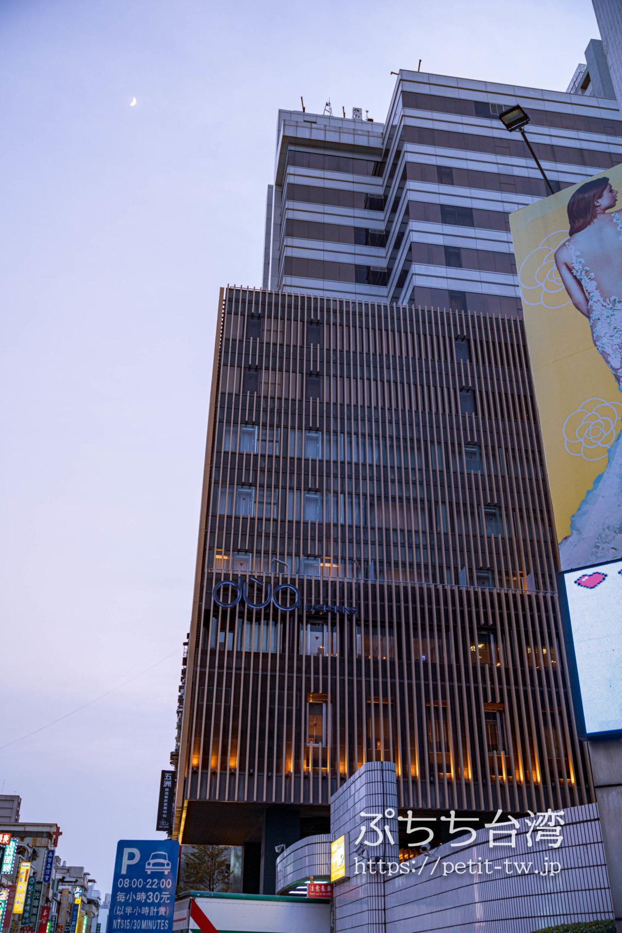 ホテル ドゥア高雄