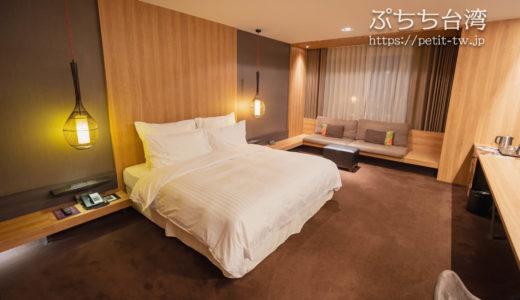 ホテル ドゥア高雄 宿泊記|Hotel dùa