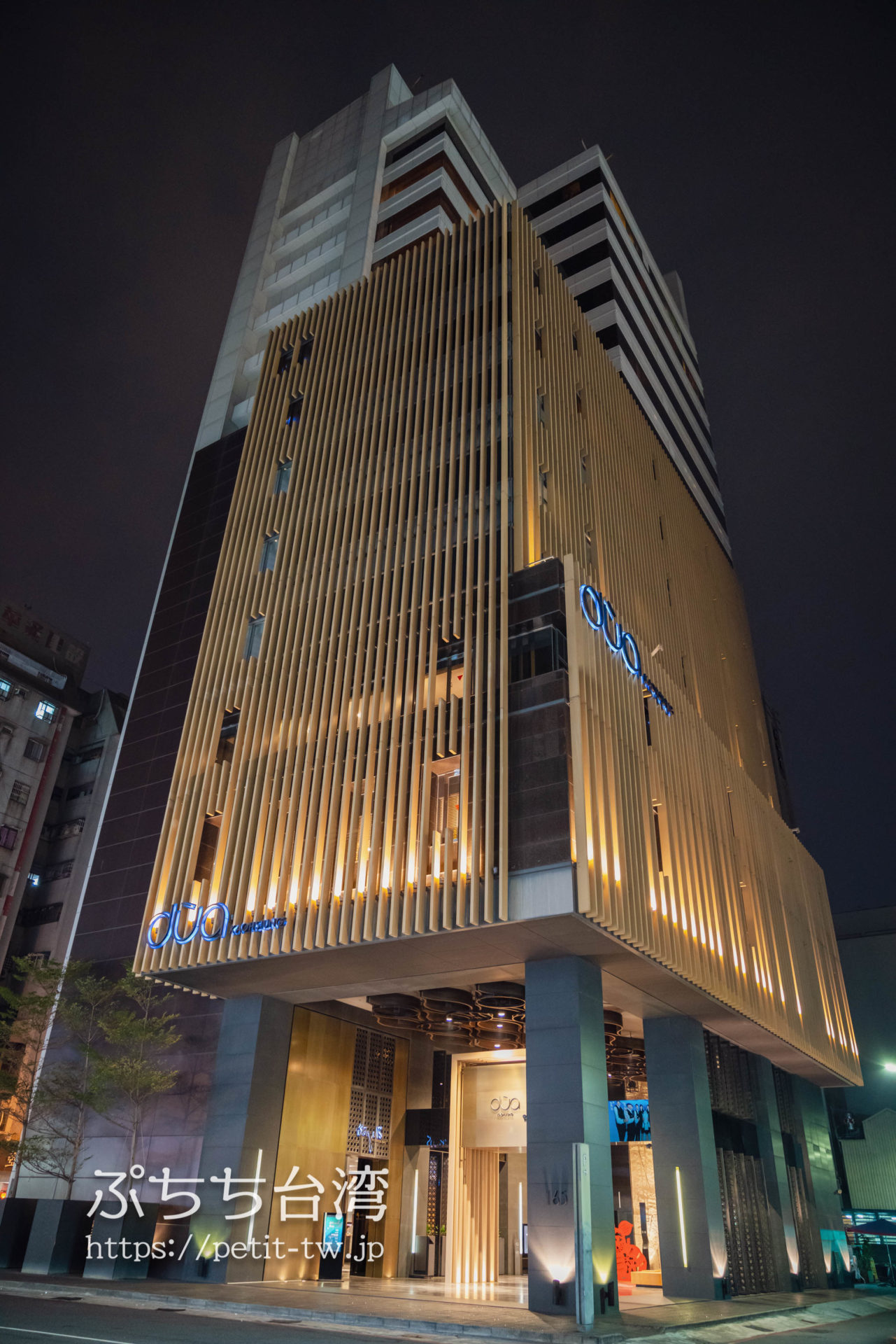 ホテル ドゥア高雄(住飯店、Hotel dùa)