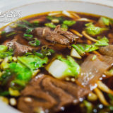 三牛牛肉麵(三牛牛肉麺)の醤油牛肉麺