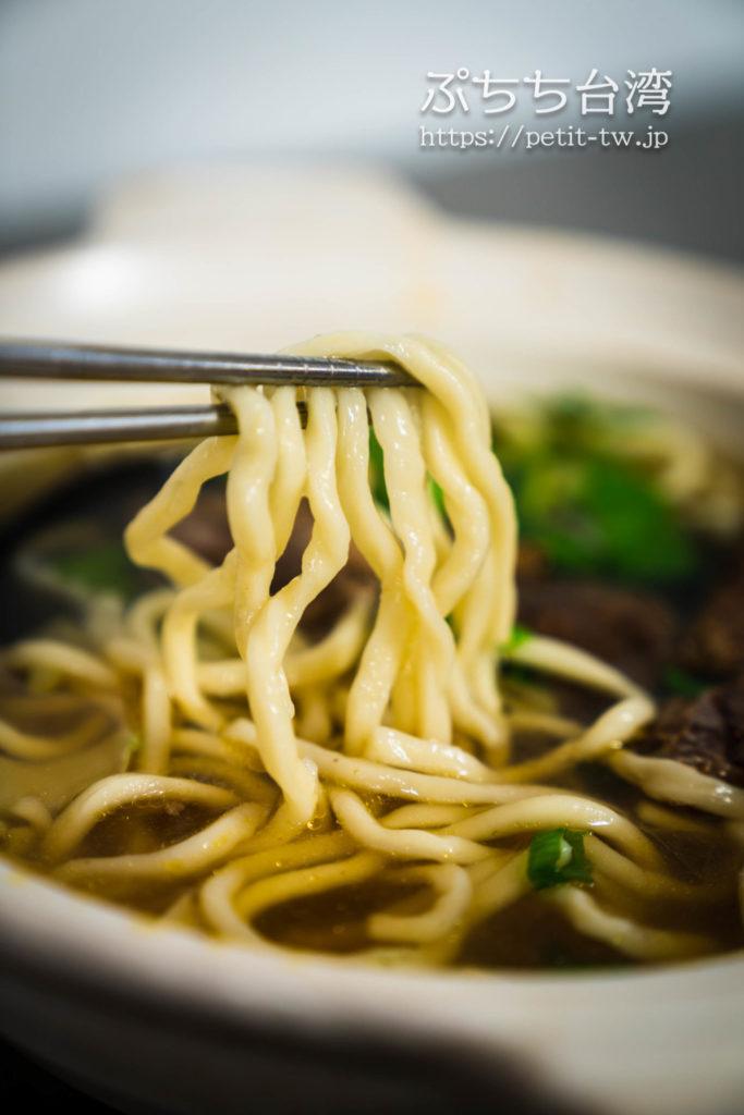 三牛牛肉麵(三牛牛肉麺)の牛肉麺の麺