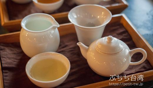 半九十茶屋 茶藝館のような趣ある空間が素敵!台湾茶カフェ(高雄)