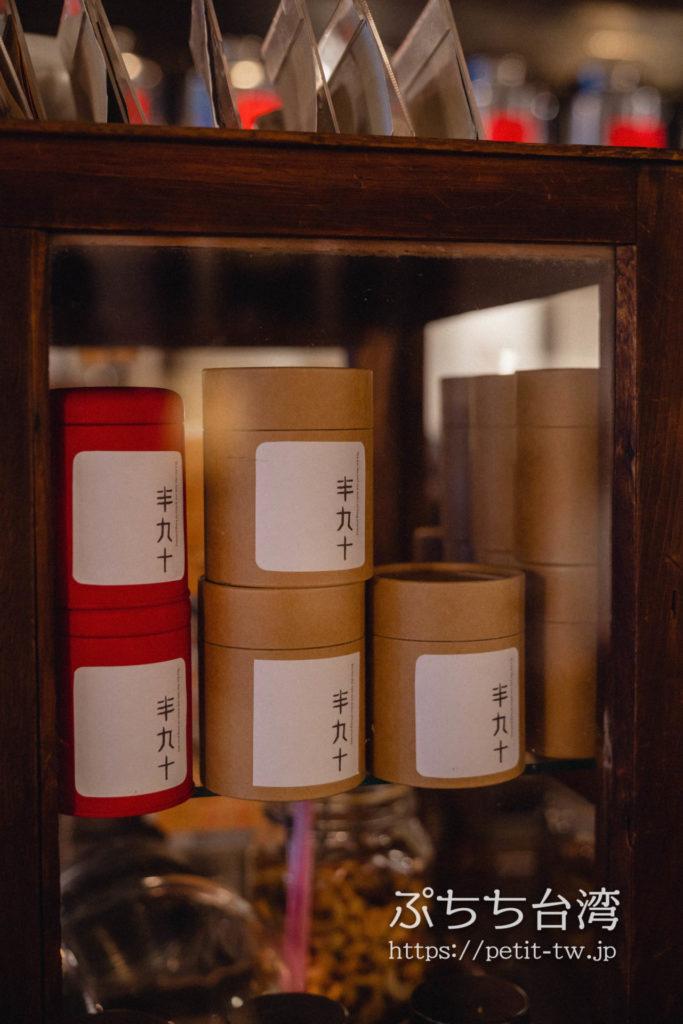 半九十茶屋の店内のお土産コーナーの茶葉