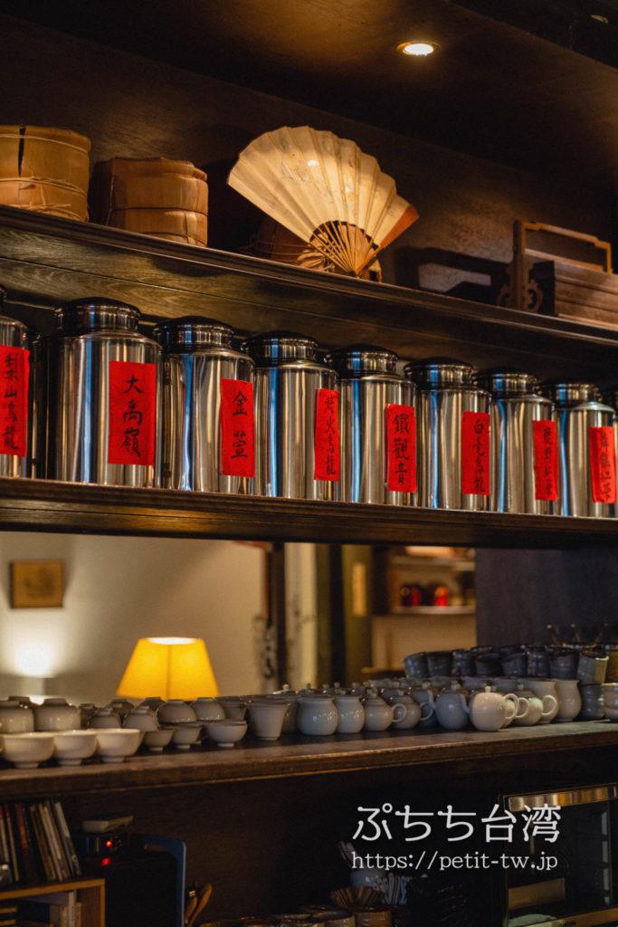 半九十茶屋の店内の茶缶