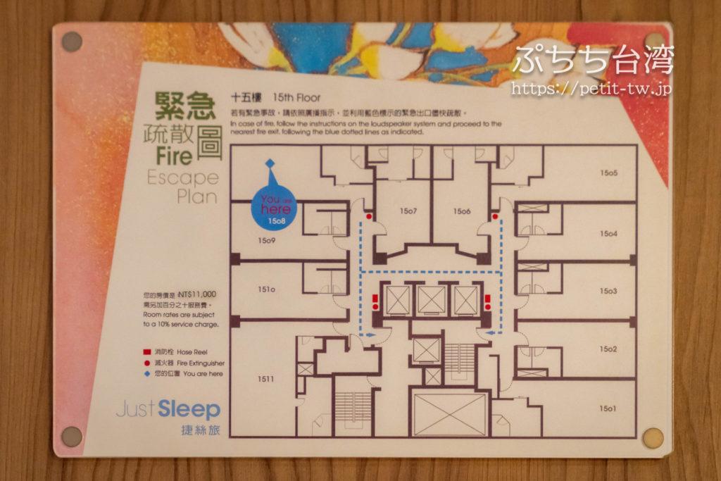 ジャストスリープ高雄駅前館のフロアマップ