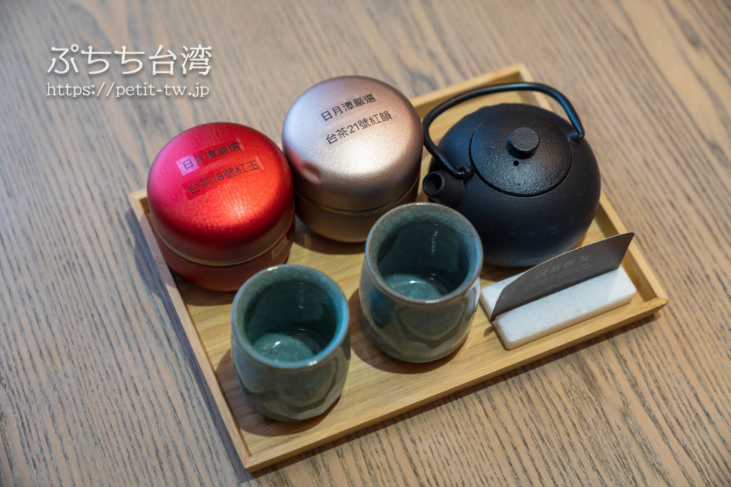 ジャストスリープ高雄駅前館 台湾茶