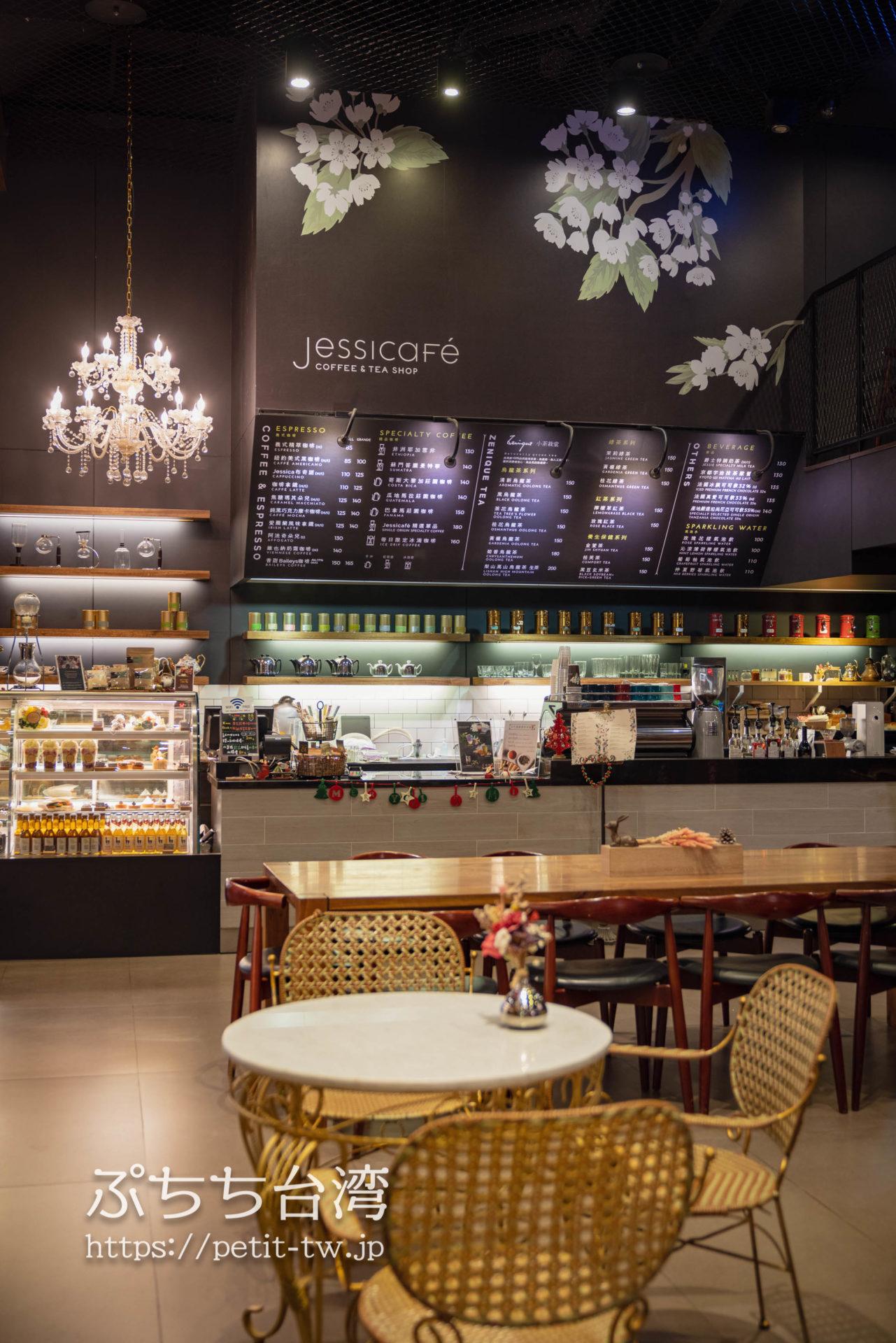 ジャストスリープ高雄駅前館のカフェ Jessicafe