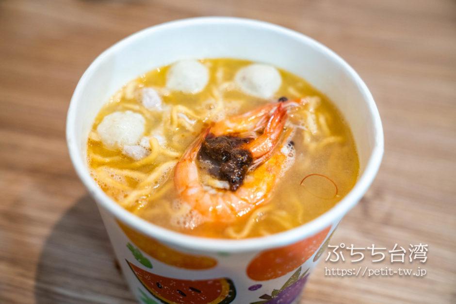 高雄の美迪亞漢堡店の鍋焼き意麺