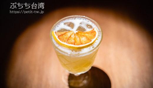小島公寓/小島茶酒 お洒落なカフェBAR(高雄)