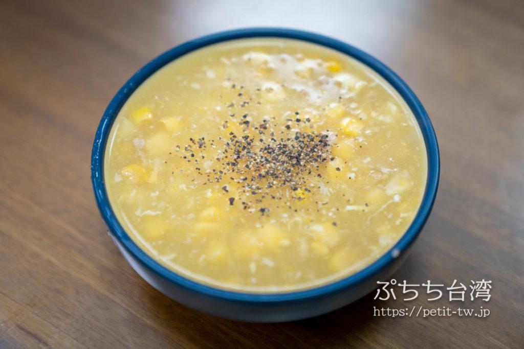 富錦饗小籠湯包のコーンスープ