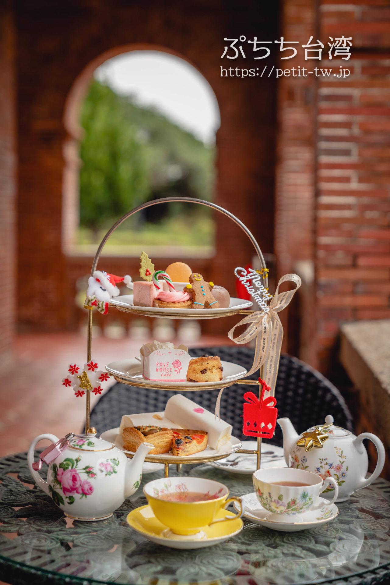 古典玫瑰園 Tea & Art 打狗英國領事館文化園區のアフタヌーンティー