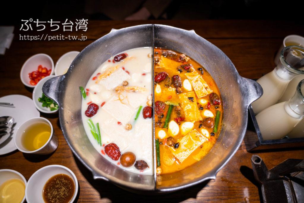 無老鍋の鴛鴦鍋