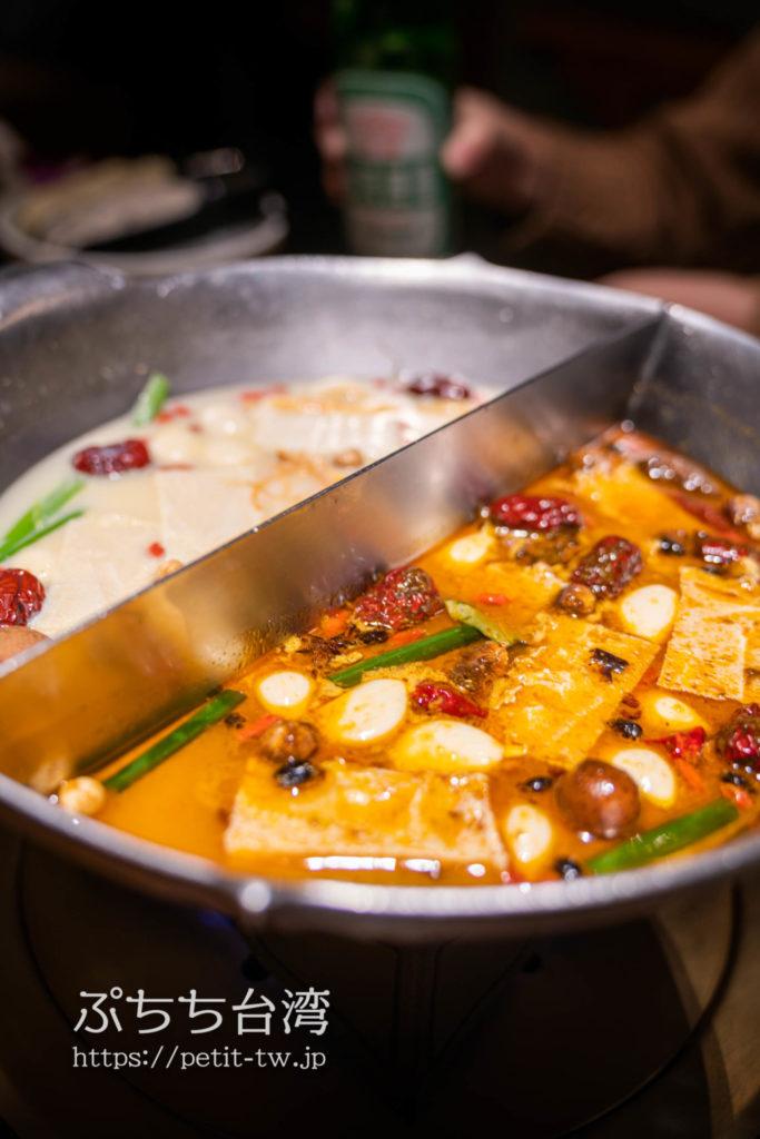 無老鍋の火鍋、鴛鴦鍋