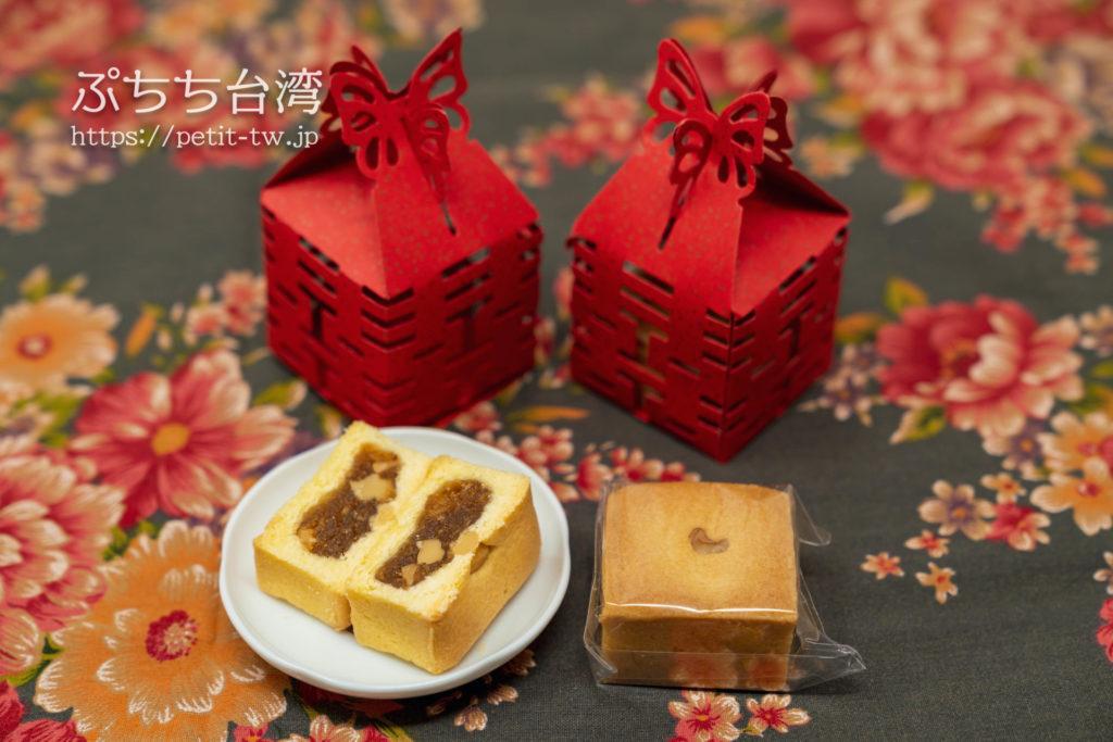 手天品、手天品社區食坊のギフトボックスとクルミ入りパイナップルケーキ