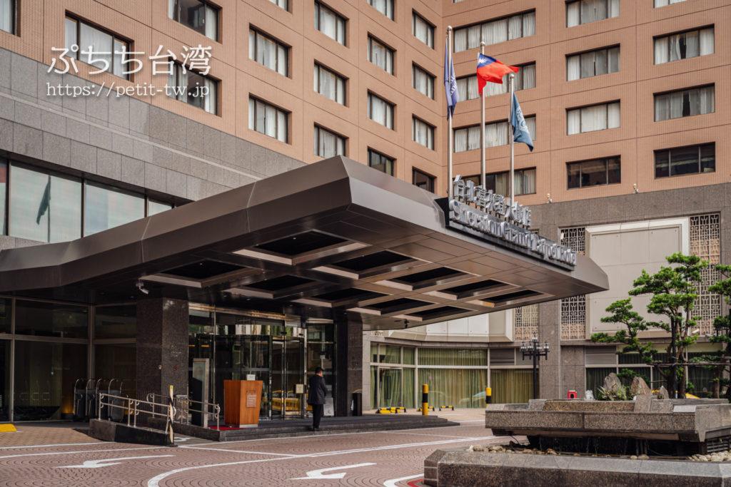 シェラトングランド台北ホテル Sheraton Grand Taipei Hotel