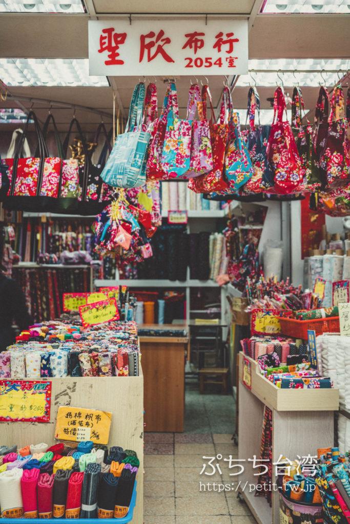 台北の永楽市場の布市場の問屋、聖欣布行の外観