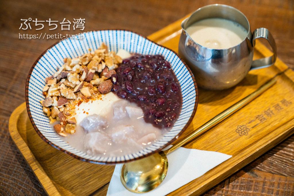 二吉軒豆漿の豆乳スイーツの伝統豆花