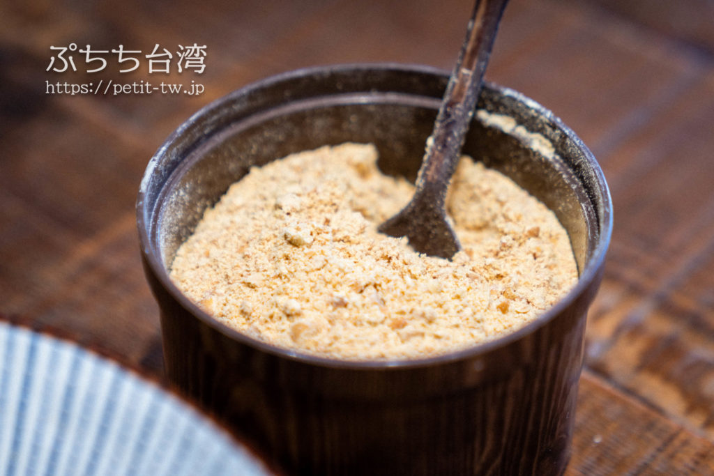 二吉軒豆漿のトッピングのきな粉