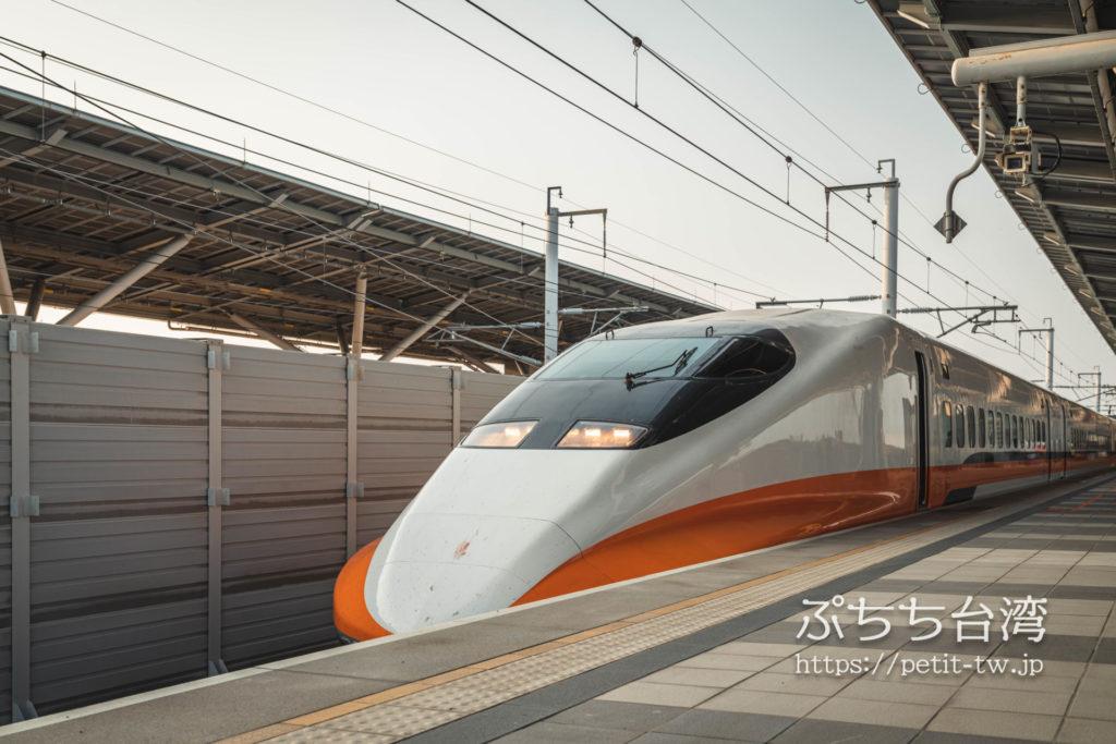 台湾新幹線 台南駅のホーム