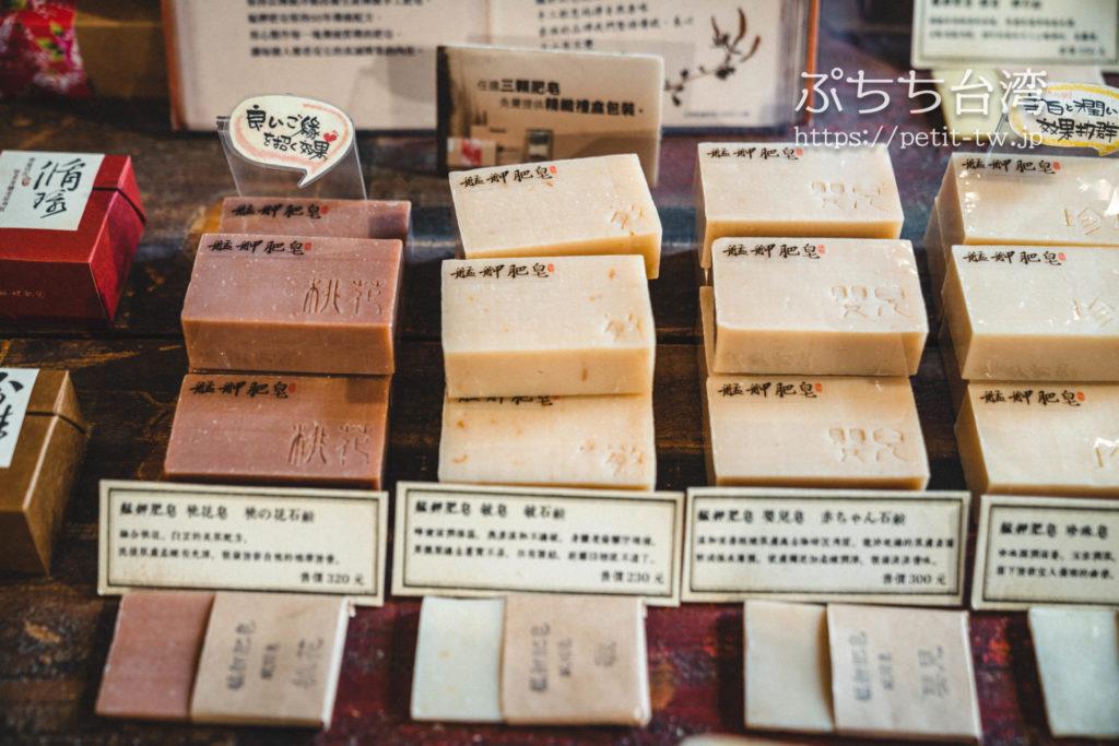 モンガ石鹸(艋舺肥皂)