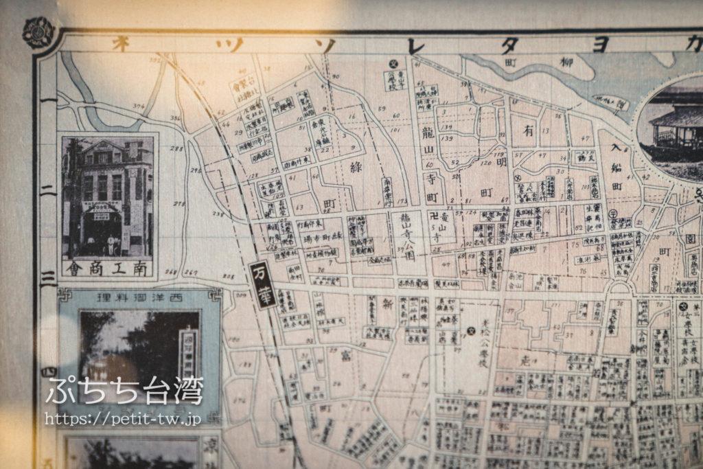 モンガ石鹸(艋舺肥皂)の昔の地図
