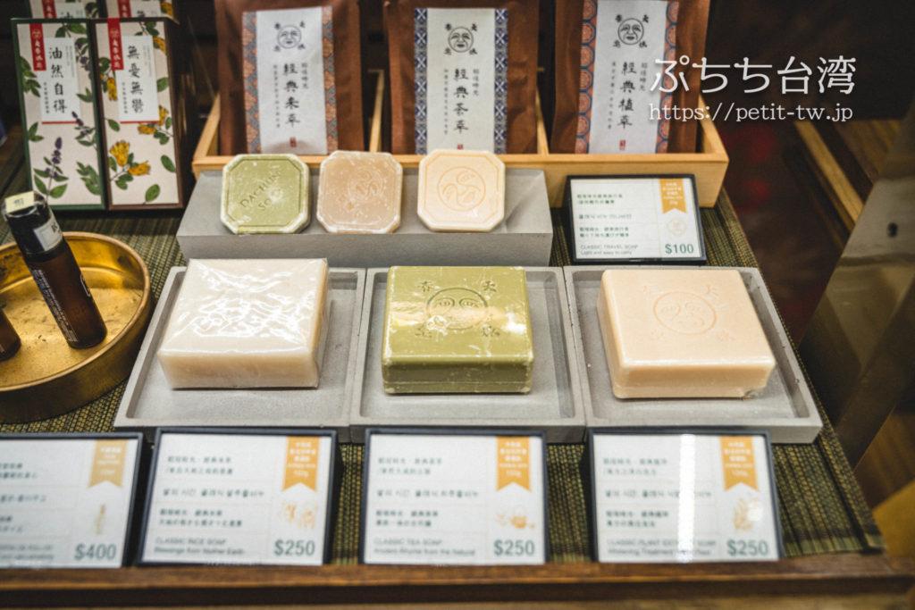 大春煉皂(ダーチュンリィエンヅァオ、Da Chun's Soap)の石鹸