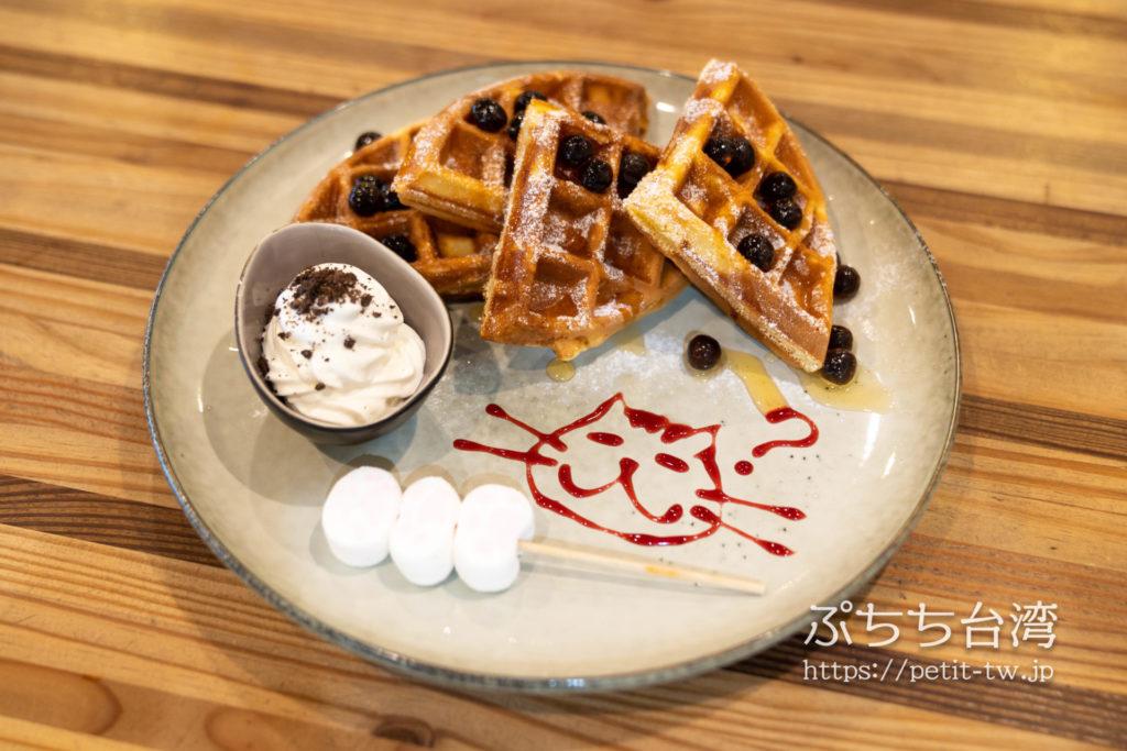 高雄の猫カフェ、描Cafe X 屋Brunchのカフェプレート