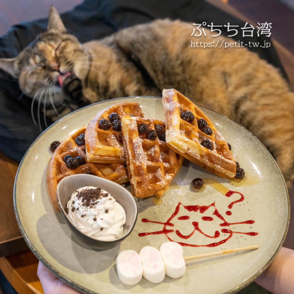 高雄の猫カフェ、描Cafe X 屋Brunchのカフェプレートのタピオカワッフル