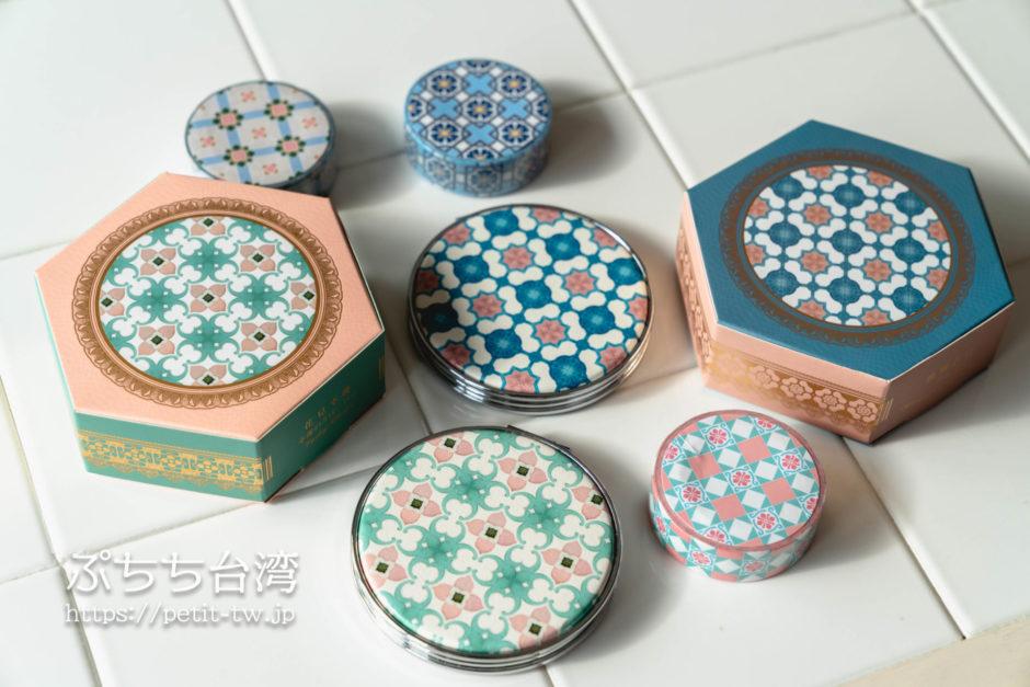 台湾花磚博物館のマジョリカタイルの雑貨、手鏡、マスキングテープ