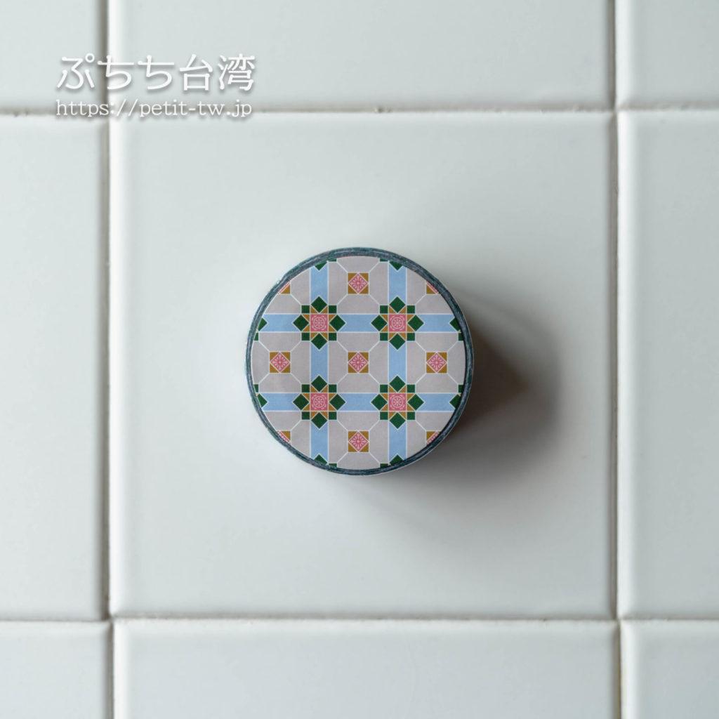 台湾花磚博物館のマジョリカタイルのマスキングテープ