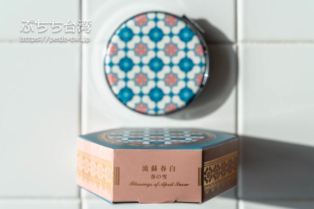 台湾花磚博物館のマジョリカタイルのコンパクトミラー