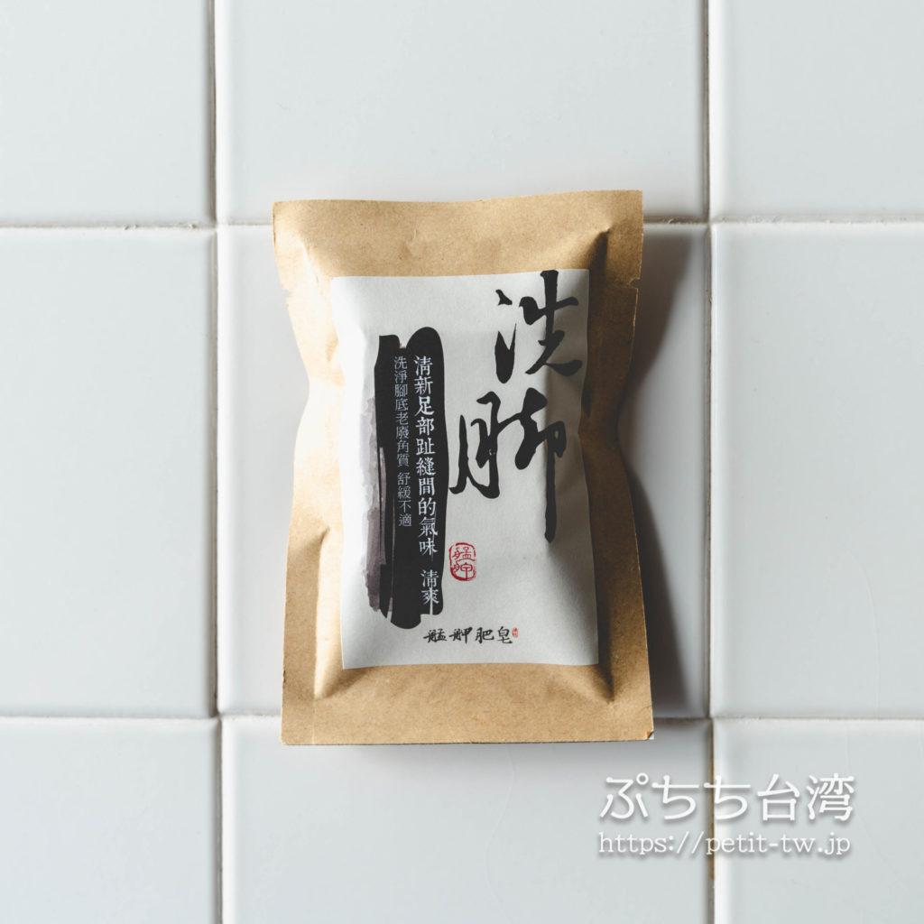 モンガ石鹸(艋舺肥皂)の石鹸