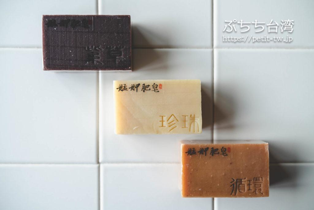 モンガ石鹸(艋舺肥皂)の手作り石鹸
