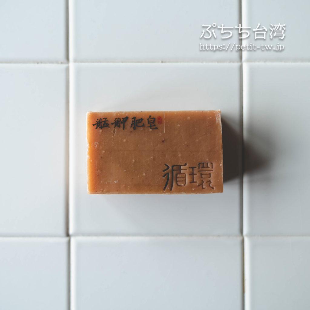 モンガ石鹸(艋舺肥皂)の循環