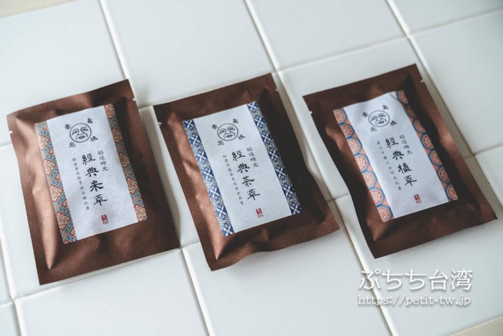 大春煉皂(ダーチュンリィエンヅァオ、Da Chun's Soap)のミニサイズ石鹸