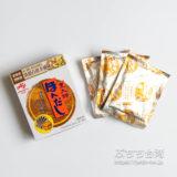 台湾の味の素のホタテほんだし