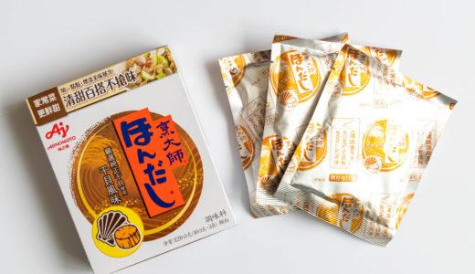 台湾のスーパーマーケットで買える!貰って嬉しい台湾プチ土産