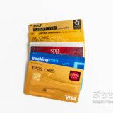 ぷちち台湾の持っているクレジットカード